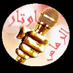 محمد علي كلاي وقصة حارسه الشخصي Youtube