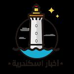 اخبار اليكس حادث مروري بين اتوبيس وسيارة بمنطقة الورديان خفاجه Youtube