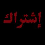 ملخص مبارة الاهلى و الزمالك كامل والانهاء بضربات الترجيح مبارة كاس السوبر المصرى 20 2 2020 Youtube