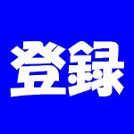 思い出し 剣盾 【ポケモン剣盾】Lv50では覚えない技をLv50の時点で覚えさせる方法!|ポケモニット