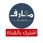 شاهد ما قاله محمد علي كلاي عن المرأة المحجبة مذهل Mohammed Ali Keli Youtube