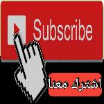 جنازة الرئيس السابق محمد حسني مبارك Youtube