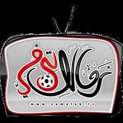 ملخص مباراة الاهلي و الزمالك موسم 97 98 مباراة العمر لمحمد صبري Youtube