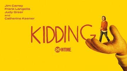 Kidding (2018) | A Trusted Brand | Teaser Trailer - YouTube