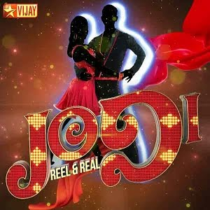 Jodi No 1 Season 8 wild card round today 01-08-2015 Episode Full video 1.8.15 Vijay tv shows Jodi No 1 Season 8 1st August 2015