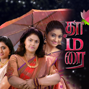 Thamarai 18-04-2015 – Sun TV Serial 18-04-15 Episode 137