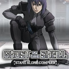 Ghost In The Shell Stand Alone Complex Season 1 Youtube