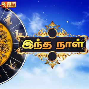 Intha Naal 25-01-2015 Vijay tv Raasi palan Show