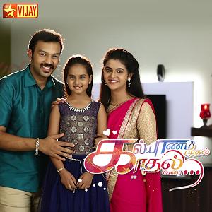 Kalyanam Mudhal Kadhal Varai 04-08-2015 – Vijay TV Serial 04-08-15 Episode 189