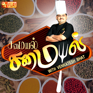Samayal Samayal 26-09-2015 episode 54 full hd youtube video Vijay TV Samayal Samayal 26.09.2015 Show Online | Samayal Samayal 26/09/2015 Vijay TV Program 26th September 2015 | Samayal Samayal with Venkatesh Bhat