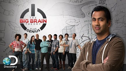 You Think Engineering Is Boring? Watch The Big Brain Theory