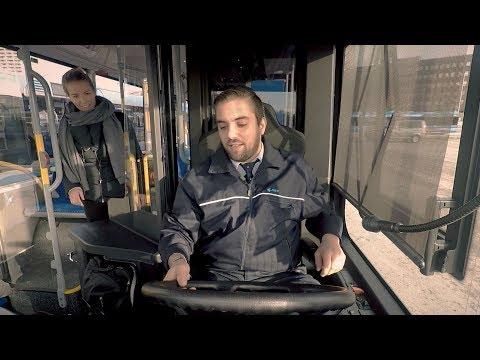 München unterwegs: So fährt man Bus (Folge 1/2018)