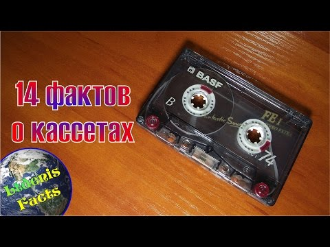 14 facts about the cassette tape