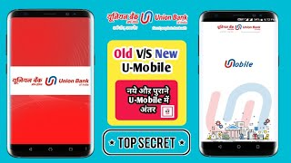 U Mobile | New V/S Old U Mobile |Top Secret | UBI Mobile Banking Application