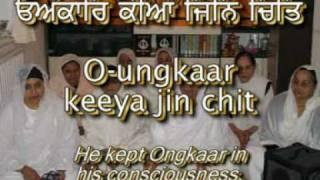 """Ik Onkar Satnam Waheguru"" Meditative Chant-Punjabi.English Captions & Translation"