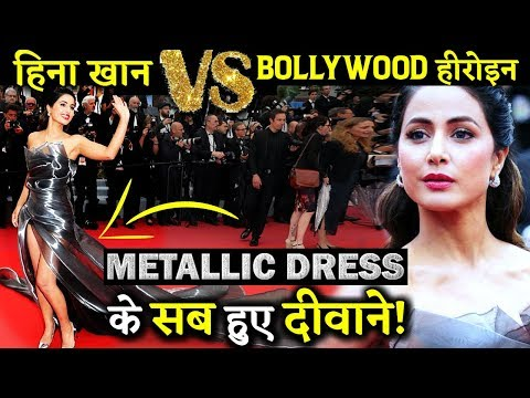 CANNES 2019: Hina Khan Silver Metallic Gown Beats Bollywood Actresses Look!