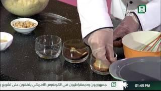 برنامج حياتنا مع الشيف محمد الشعراوي