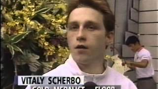1995 World Championships EF CBC