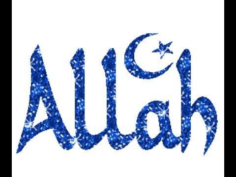 ALLAH YAZISI--LETTER OF GOD(RAMAZANINIZ KUTLU OLSUN!)
