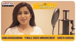 --female-cover-announcement-shreya-ghoshal-ala-vaikunthapurramuloo
