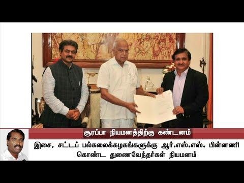 Velmurugan opposes the appointment of MK Surappa as Anna University VC