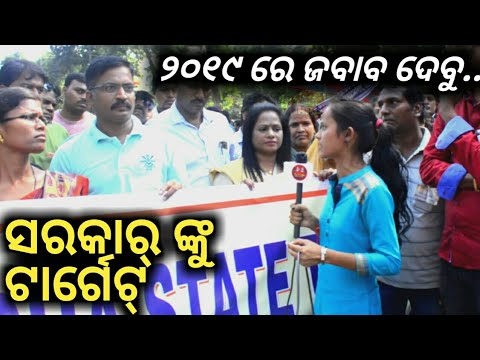 Challenges for CM Naveen Patnaik and BJD Government before 2019 Elections-PPL News Odia-Bhubaneswar