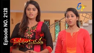 Manasu Mamata | 16th November 2017 | Full Episode No 2128| ETV Telugu