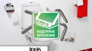Видео сидений для унитазов IDDIS