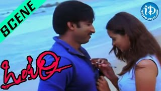 Ontari Movie - Gopichand & Bhavana Romantic Scene | Sunil | Mani Sharma