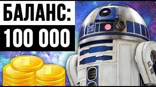 Заработок на автомате 100 рублей в день!!! | заработок на автомате без программ
