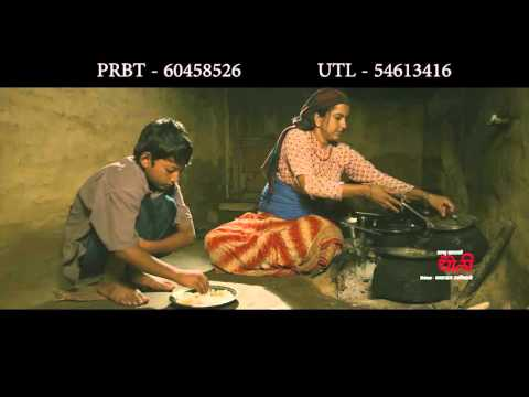 New Nepali Movie  Dhauli Ost Song
