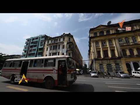 Spirit of Asia : Hua Lamphong – Yangon: The Urban Connection