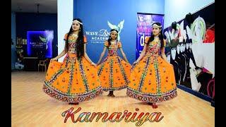 Kamariya _ Mitron_ Dance _Choreography_Vivek Sir