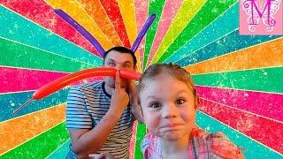 Приколы с воздушными шариками Сосиска Жирафа и Ванильйовка??? ЧТО???? Видео для детей