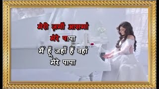 Mere Papa - Karaoke - Tulsi Kumar & Khushali Kumar