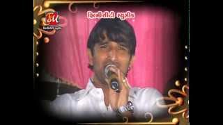 Goga Sikotar Ni Maya | Dariyo Vhalo Maa Ne | Hit Gujarati Songs