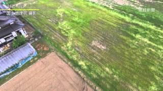 UAVで平成28年(2016年)熊本地震に伴い出現した益城町下陳周辺の断層を...