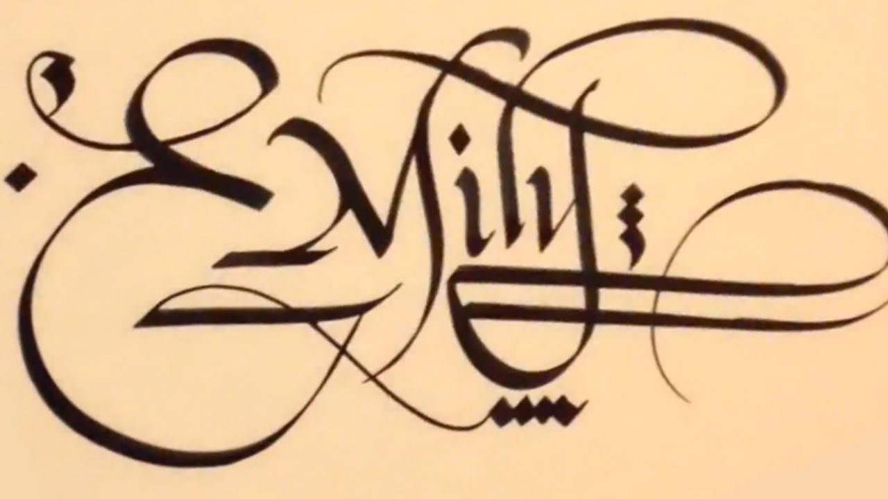 Calligraphy emily youtube Calligraphy youtube