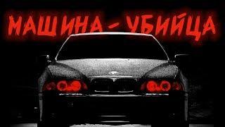 10 ЖУТКИХ ГОРОДСКИХ ЛЕГЕНД РОССИИ