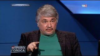 Украина: битва за власть. Право голоса