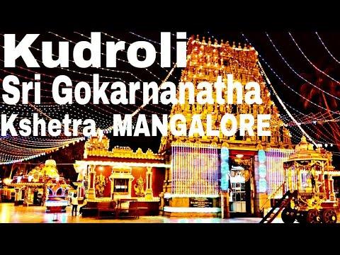 Kudroli temple   shivarathri   2018   mangalore