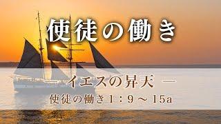 2018年3月19日 ハーベストフォーラム東京定例会 中川健一 メッセージ 使...