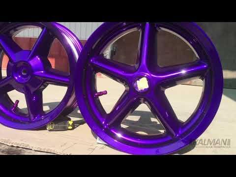 Фиолетовый кенди, мото диски, порошок, RALMAN