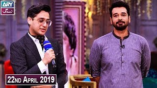 Salam Zindagi With Faysal Qureshi - Remembring The Legend (Moin Akhter) - 22nd April 2019