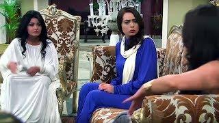 مسلسل الزوجة الرابعة  الحلقة  |11| Al zawga Al rab3a series  Eps