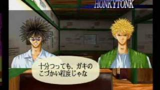 Get Backers Dakkanoku Dakkandayo Zenin Shuugou PS2 Video 1/3