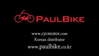 eBike kit CYC motor, CYC X1pro GEN2 (2021)