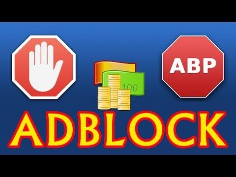 Come usare Adblock, il mio parere