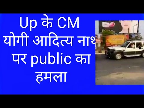 Eid par UP ke CM Yogi Adityanath ji ka Speech from YouTube · Duration:  1 minutes