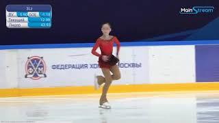 Anastasia MOROZOVA Ladies Short Program 28 Moscow Junior Championships 2020 9 4
